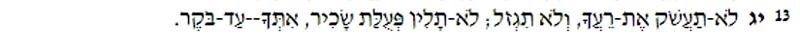 Lev 19:13