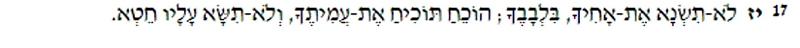 Lev 19:17