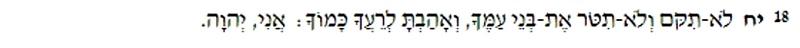 Lev 19:18