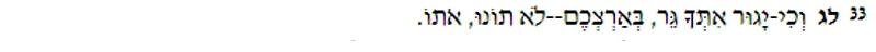 Lev 19:33